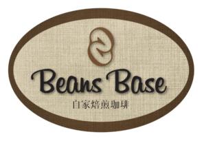 BeansBase