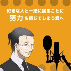 (B)ラジオ0813アイコン