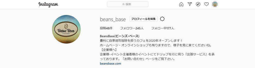 BeansBaseInstagram