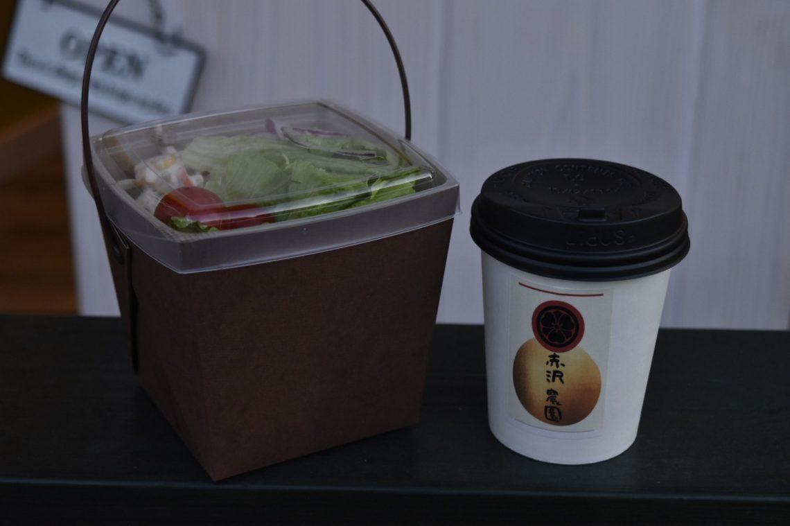 味噌汁(持ち帰り)